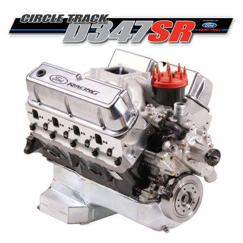 347 CUBIC INCHES 415 HP SEALED RACING ENGINE 7MM VALVES